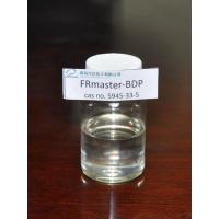 Wholesale Clearless Liquid BDP ABS Additives from china suppliers