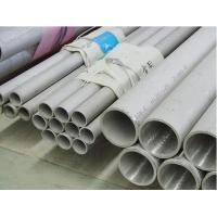 Wholesale 310S, 2205, 2507, 904L Austenitic Stainless Steel Seamless Pipes Tubes from china suppliers
