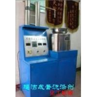 Wholesale Liquid Detergent Professional Production Machine from china suppliers