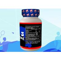 Wholesale Omega 369 softgel Cardiovascular Health Supplements Dha Epa Fish oil from china suppliers