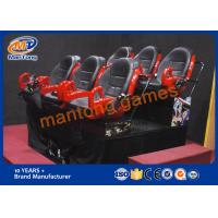 Wholesale High Definition Virtual World Simulator 7d Movie Experience Motion Chair from china suppliers