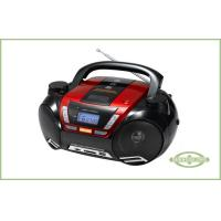 China Portable DVD Radio Player With CD Ripping And file Coping Function on sale