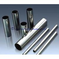 Wholesale Magnesium Alloy Tube Magnesium Extrusion AZ31 AZ91 Magnesium Alloy Pipe from china suppliers