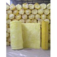 Wholesale packing of glass wool blanket  from china suppliers