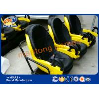 Wholesale 360º Visual Field Xd Motion Ride , Dynamic Movie Theater Xd Mantong from china suppliers