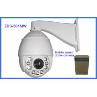 Wholesale IP66 middle speed 5 inch mini PTZ Ip camera 720P die-cast housing night vision 120M from china suppliers