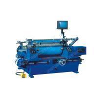 Wholesale Proofing Machine for Rotogravure Cylinder making 001 from china suppliers