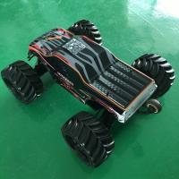 Buy cheap Durable Electric Brushless RC Car With  High Torque 15KG Metal Gear Steering Servo from wholesalers