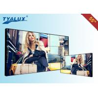 Wholesale 1080P 5.3mm Bezel Seamless Video Wall / Samsung Video Display Screens from china suppliers