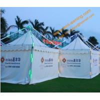 Gazebo Party Tent Marquee, Steel or Aluminum 4x4m, 5x5m, 6x6m UV Resistance Outdoor Tent