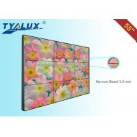 "Wholesale Supermarket Large 55"" Digital Signage Video Wall With LED Backlit from china suppliers"