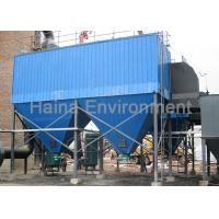 Wholesale Pulse Jet Dust Collector , Portable Dust Collector ISO9001 Certification from china suppliers
