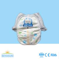 Wholesale 2015 china new baby training pants products from china suppliers