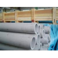 Wholesale Cold Drawn Heavy Wall Steel Tubing For General Engineering Purposes from china suppliers