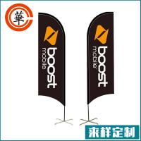 Wholesale Beachflag,Feather Flag,Flying Banner,Sail Flag from china suppliers