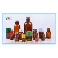 Wholesale amber sample glass bottle for flavour,fragrance from china suppliers