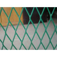 Wholesale Low Carbon Steel Diamond Expanded Metal Wire Mesh For Decoration / Large Venues from china suppliers