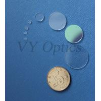 Wholesale optical Sapphire window/wafer/slice with dual coating from china suppliers