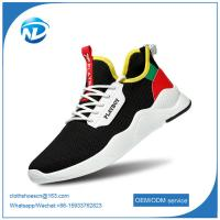 Wholesale new design shoes high quality casual shoes  men shoes casual sneaker from china suppliers
