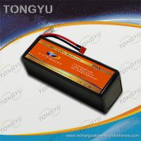 Wholesale UAV LiPo 18.5V 8000mAh 50C RC Battery Pack Low self-discharge from china suppliers