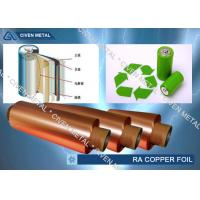 Wholesale 12 Micro Thin Copper Foil / ED Cu Foil Roll For Electronic Green Automobile from china suppliers