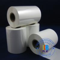 Wholesale wax resin white blanco thermal ribbon for adhesive paper label sticker printing from china suppliers