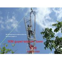 Buy cheap 30M guyed telecom  tower from wholesalers