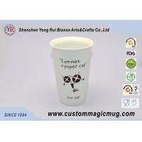 Wholesale Customizable 350ml Double Wall Ceramic Coffee Mug With Silicone Lid , Starbuck shape from china suppliers