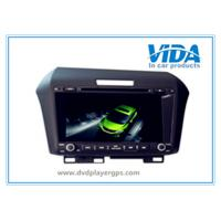 Wholesale Honda Two DIN 8'' Car DVD Player with gps/TV/BT/RDS/IR/AUX/IPOD special for Jade from china suppliers