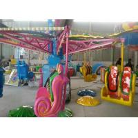 Wholesale 30KW Double Seats Kids Swing Ride With Non Fading And Durable Painting from china suppliers