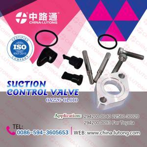 Wholesale 1kd ftv suction control valve 1.7cdti SCV valve kun26 SCV valve from china suppliers