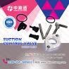 Buy cheap 1kd ftv suction control valve 1.7cdti SCV valve kun26 SCV valve from wholesalers