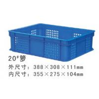 Wholesale Plastic Recycle Storage Box Busket #20 from china suppliers