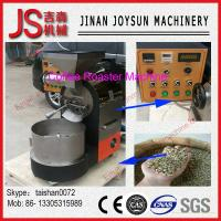 Buy cheap 3kg Coffee Roaster Machine Home Coffee Roasting Equipment from wholesalers