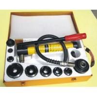 Wholesale Hydraulic punch driver,hydraulic hole digger SYK-8A from china suppliers