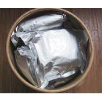 Wholesale Raw Material Skin Whitening Comestic Powder Deoxyarbutin/Skin whitening Deoxyarbutin 99% from china suppliers