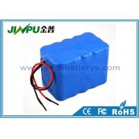 Wholesale 10Ah Li Ion 12V Rechargeable Battery Pack / 18650 Cylindrical Lithium Battery from china suppliers