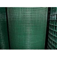 Wholesale Galvanized Welded Window Screening Mesh from china suppliers