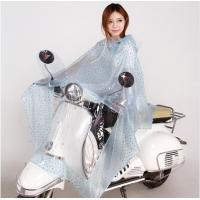 Wholesale Electric motorcycle bicycle bike double single person Conjoined raincoat man woman Electrombile Rainwear from china suppliers