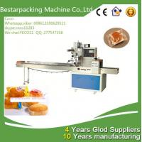Wholesale cake flow packing machine with automatic feeder from china suppliers