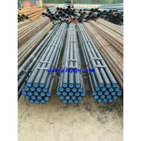 Buy cheap ASME SA312 TP317 seamless stainless steel pipe from wholesalers
