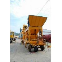 Wholesale Mobile Concrete Batching Plant (YHZS35) from china suppliers