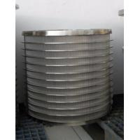 Buy cheap High tech Pressure Screen Basket for pressure screen from wholesalers