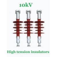 Wholesale 10kV Small High Tension Insulators , Overhead Transmission Power Line Insulators from china suppliers
