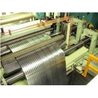 Wholesale 850mm Fully Automatic Hydraulic Slitting Line Twin Slitter Machine For Quick from china suppliers