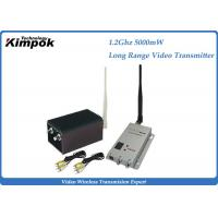 Wholesale DC 12V Long Range Video Transmitter And Receiver , Wireless UAV Transmitter with 5000mW from china suppliers