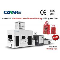 Wholesale Automated Ultrasonic Non Woven Bag Making Machine for Wine , Gift , Drink from china suppliers
