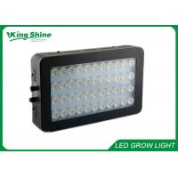 Wholesale Controllable 132W Led Aquarium Lights Marine Fish Tank Led Lights from china suppliers