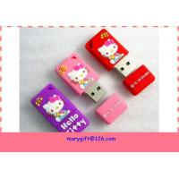 Wholesale USB flash drive with cheap lovely soft PVC case from china suppliers