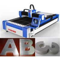 Wholesale Steel Laser Cutter with High Speed upto 40M per minute from china suppliers